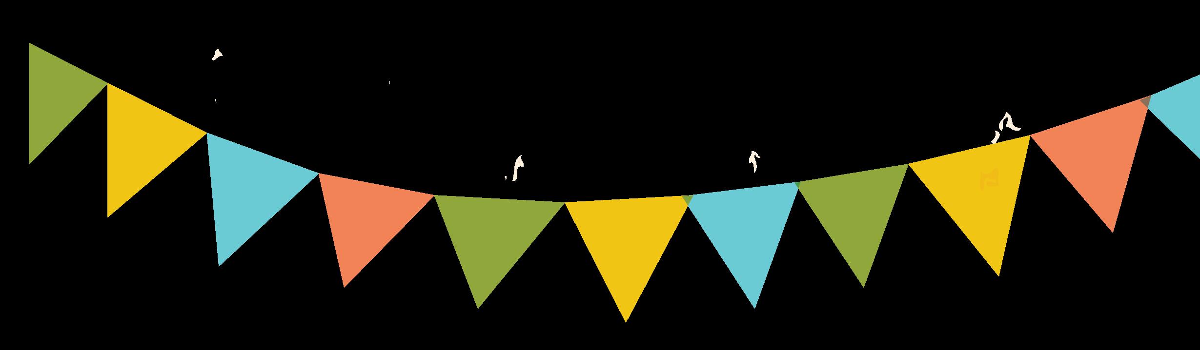 השנה הראשונה שלי - שרשרת דגלים